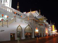 Kiczowate kasyno Taj Mahal w Atlantic City